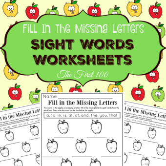 Sight Words Worksheets – Fill in the Missing Letters Fall Apple Theme