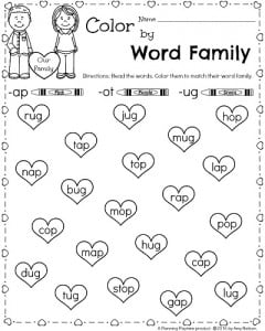math worksheet : kindergarten math and literacy worksheets for february  planning  : Color Words Worksheets For Kindergarten