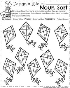 math worksheet : march first grade worksheets  planning playtime : Noun Worksheets Kindergarten