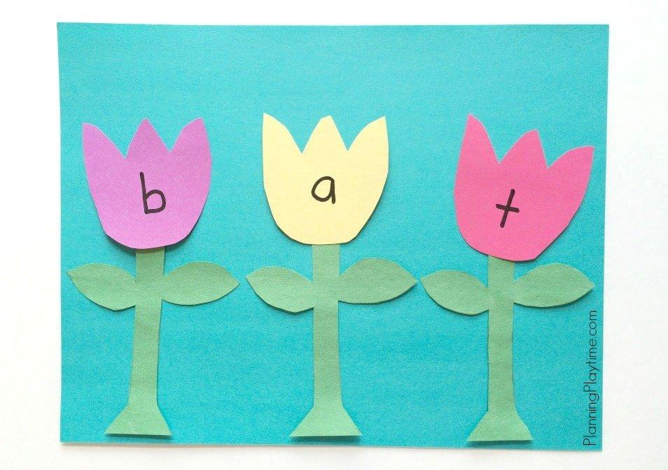 Flower Garden Reading Activity for Spring