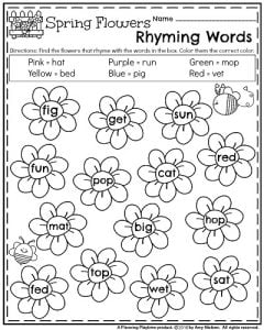 Spring Kindergarten Worksheets - Rhyming Words