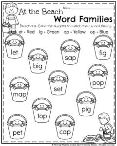 Kindergarten Word Family Worksheets for Summer.