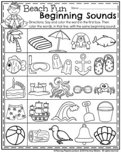 Summer Kindergarten Worksheets - Beach Fun Beginning Sounds
