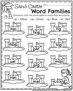 Summer Kindergarten Worksheets - Sand Castle Word Families.