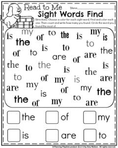 Back to School Kindergarten Worksheets - Sight Words Find and Color
