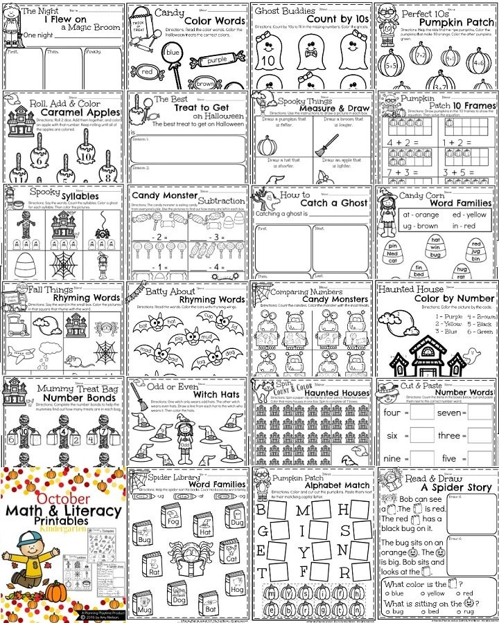 October Kindergarten Worksheets - So many fun activities.