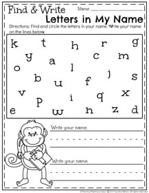 Preschool Name Worksheets for March