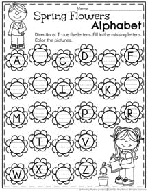 May Preschool Worksheets - Flower Alphabet Tracing Worksheet