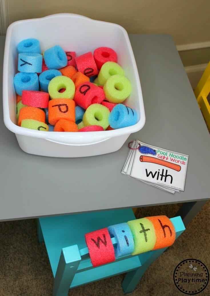 Pool Noodle Sight Words - Summer Preschool Activities #preschool #summerpreschool #preschoolprintables #preschoolcenters #planningplaytime #sightwords