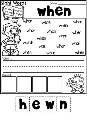 Sight Words Worksheet - When #planningplaytime #sightwords #sightwordsworksheets #kindergartenworksheets