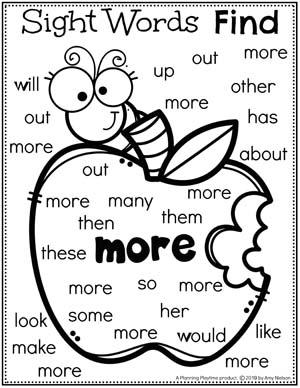 Sight Words Worksheets for Kindergarten #sightwords #kindergartenworksheets #sightwordsworksheets #planningplaytime
